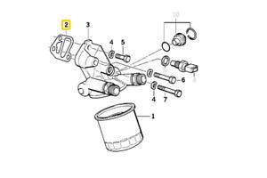 BMW Engine Oil Filter Flange Gasket VICTOR REINZ 11421312607