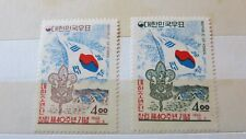 1962 Korea Scouts Movement 2 Stamps MUH