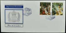 Equatorial Guinea 1977 Silver Jubilee FDC First Day Cover #C52926