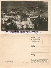 RUSSIA YALTA CRIMEA 1938 VINTAGE POSTCARD