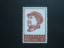 China Prc W4-1 Scott #960 Long live Chairman Mao 4f Mnh