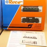 Roco 43027 Set 150 Jahre Eisenbahn Österreich mit E-Lok 1670.25 + Rh 2045.20 ÖBB