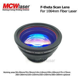MCWlaser F-theta Scan Lens for 20W 30W 50W Fiber Marking Machine Metal Steel