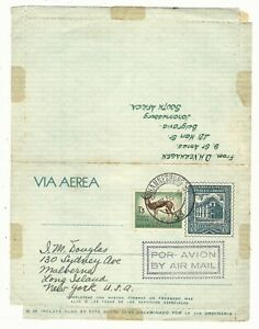 Venezuela: Aerogramme circulated for South Africa with stamp additional..VE2625*