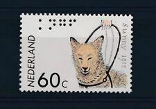 Nederland - 1985 - NVPH 1321 - Postfris - NG104