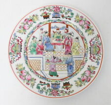 """Vintage 10"""" Rose Medallion Chinese Export Plate w/ Qinglong Mark ~ Free Shipping"""