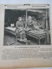 Indochina Jobs Apothecary and magician 1905 Image Print