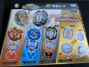 TAKARA TOMY Beyblade Bay blade burst B-153 GT remodeling set from JAPAN