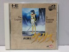 """Valis I 1 """"Fantasm Soldier"""" NEC Pc Engine PCE CD Rom"""