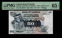 Uganda 50 Shillings 1973 PMG 65 EPQ UNC Pick # 8b PMG Population 2/2