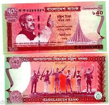 BANGLADESH Billet 40 TAKA 2011 COMMEMORATIVE REVOLUTION UNC NEUF