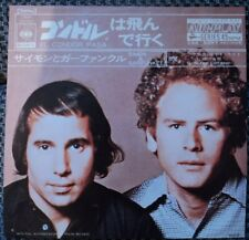"Simon & Garfunkel 7"" Japan El Condor Pasa So Long Frank Lloyd Wright Art Paul"