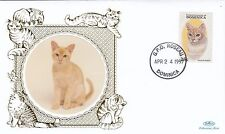 (01636) Dominica Benham FDC Cats 1997