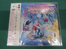 3DO Real -- Dragon's Lair -- JAPAN GAME. Panasonic. New & Sealed!! 3DO. 14069