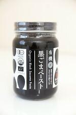 1Serious Tahini 5x Grounded Organic Single-Origin Black Sesame Vegetarian 250g