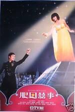 TO GROW WITH LOVE PROMO POSTER-HONG KONG TVB TELEVISION
