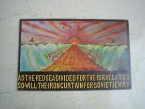 The Geulah Banner Soviet Jewry Redemption Color Postcard 1966