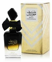 Bint Hooran For Women - Eau de Parfum 100ML Best Arabian Perfume