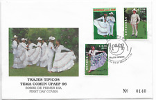 HONDURAS 1996 TYPICAL DRESSES COSTUMES TRADITION AMERICA UPAEP FIRST DAY COVER