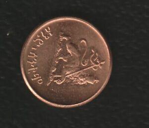 ETHIOPIA 1 CENTS 1936