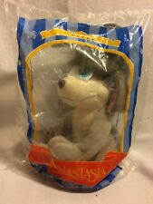 "Anastasia 8"" Pooka Plush Stuffed Animal Doll New In Package 1997"
