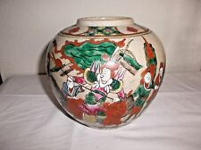 "Antique Famille Verte Chinese Crackle Porcelain Vase Warrior Scene, 6 3/8""H, 7""W"