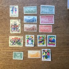 China Mint & Used Stamps