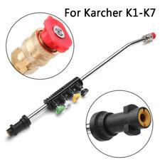 Jet Lance Nozzle + 5 Nozzle Tips Part For Karcher K1 K2 K3 K4 K5 K6 K7 Practical