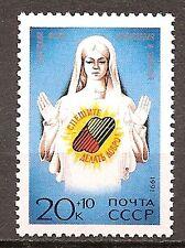 Rusland - 1991 - Mi. 6214 - Postfris - RU017