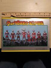 Super Rare 1990 Ultraman Ultrafamily Magazine Book Japanese