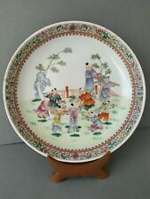 Chinese Porcelain Famille Rose Republic Plate with Lin Zhi Cheng Xiang mark.