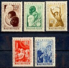 Hungary 1949 World Youth Festival MNH |S1058