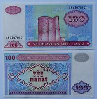 AZERBAIYAN AZERBAIJAN 100 manat 1993,  P-18b. Sin circular UNC.