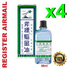 Axe Brand Universal Medicated Oil 56ml Muscular Pain Relief Arthritis aches x 4