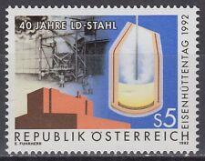 Österreich Austria 1992 ** Mi.2063 Stahlwerk Tiegel Steelmill Crucible