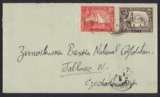 Aden 1960 Nat L Banque De Inde Housse Affranchis King George VI Editions Camp To