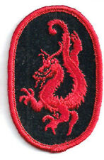 """Kung Fu TV Series- Dragon  Embroidered 3""""  Patch (KFPA-50)"""
