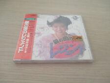 >> KAGAMI NO KUNI NO LEGEND PC ENGINE CD JAPAN IMPORT NEW FACTORY SEALED! <<