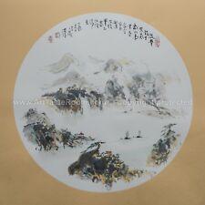 Original pintura de Chino/Oriental-la belleza del paisaje idílico