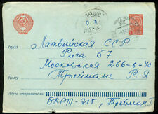 USSR PSE COVER LATVIA RIGA 9.3 1967 POSTAGE DUE RIGA-15 BECAUSE OF OVERWEIGHT