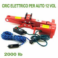CRIC CRICCO CRICK SOLLEVATORE ELETTRICO SOLLEVAMENTO AUTO 12V PORTATILE 2200