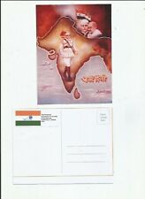 Free India (Azad Hind) 75th anniversary postcard