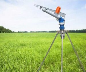 "2"" Alloy 360°Adjustable Impact Sprinkler Gun Water Irrigation Lawn Spray Gun"