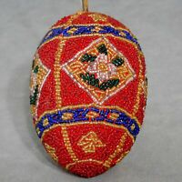 "Christmas Ornament EGG Beaded Large 4"" Red RANA'S VARIETY STORE USA SELLER"