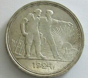 Russia Silver Rouble 1924, Y 90.1