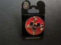 WDW - 2008 Fab 4 Spinner Goofy Donald Mickey Minnie Disney Pin 58755