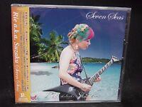 RIE A.K.A. SUZAKU Seven Seas JAPAN CD + 2DVD-R Japan Girl Heavy Metal Guitarist