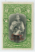"1918 Thailand Siam Stamp King Rama VI ""วันชัย"" Victory Issue 3 Baht MLH Sc#183"