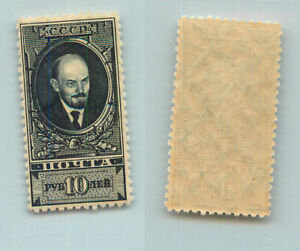 Russia USSR ☭ 1928 SC 408 MNH perf 10 3/4. g1454