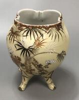 Vintage Hand-Painted Signed Asian Porcelain Floral 4-Footed Vase Planter AA